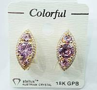 166 Классические розовые серьги- ювелирная позолоченная бижутерия Colorful оптом в Украине.
