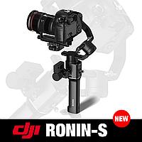 DJI Ronin-S  электронный стедикам для камер (DJRONINS)