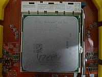 Двухъядерный процессор Athlon 64 X2 4200+ 2.2Ghz AM2