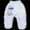 Ползунки-штанишки для новорожденных