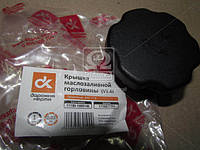 Крышка маслозаливной горловины ВАЗ 1118 V 1.6  (арт. 11190-1009146)