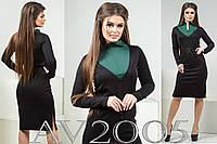 Платье  мод. АВ089