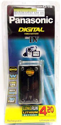 Акумуляторна батарея Panasonic CGR-D16S  1600 mAh, фото 2