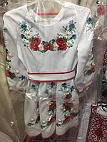 Вышитое нарядное платье для девочки (122-146)