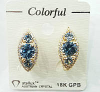 168 Классические голубые серьги- ювелирная позолоченная бижутерия Colorful оптом в Украине.