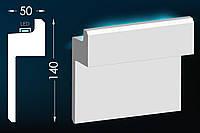 Карниз для скрытого освещения Тс-33