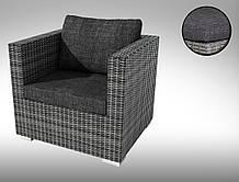 Крісло плетене з ротангу APERTO GREY  NEW 82х72х71см