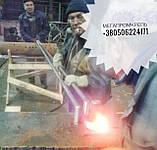 Изготовили по чертежу скобу 4 метра. DIN 3570 — болт (скоба) U-образной формы. Другое название скобы DIN 3570 — хомут с резьбой. Используется для подвески, удерживания предметов с круглым сечением (трубы, пруты, балки и прочее).