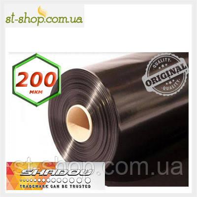 """Пленка черная """"Shadow"""" 200мкм (3*6*50м) вес 50кг Высший сорт"""