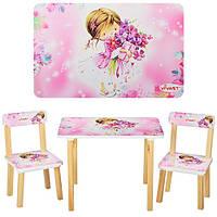 Детский столик со стульчиками 501-2 Девочка деревянный (розовый)