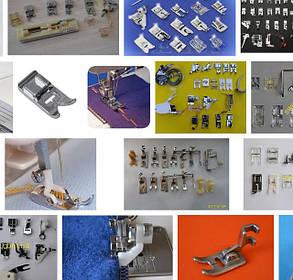 Лапки для бытовых швейных машин