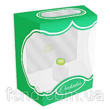 Декоративная коробка под орхидею (17 см) зеленая
