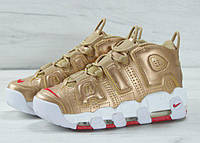 Женские кроссовки в стиле Nike Air More Uptempo (36, 37, 38, 39, 40 размеры)