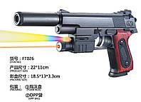 Пистолет батар.,лазер,свет,глушитель,с пульками, в п/э.18,5*13*3,3см /144-2/