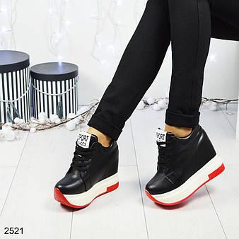 Кроссовки на высокой подошве. Цвет- черный 38