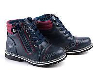 Детская демисезонная обувь Осенние ботиночки от фирмы GFB(26-31)