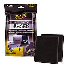 Губки для чернения внешнего пластика - Meguiar's Ultimate Black Trim Sponge 2 шт. (G15800)