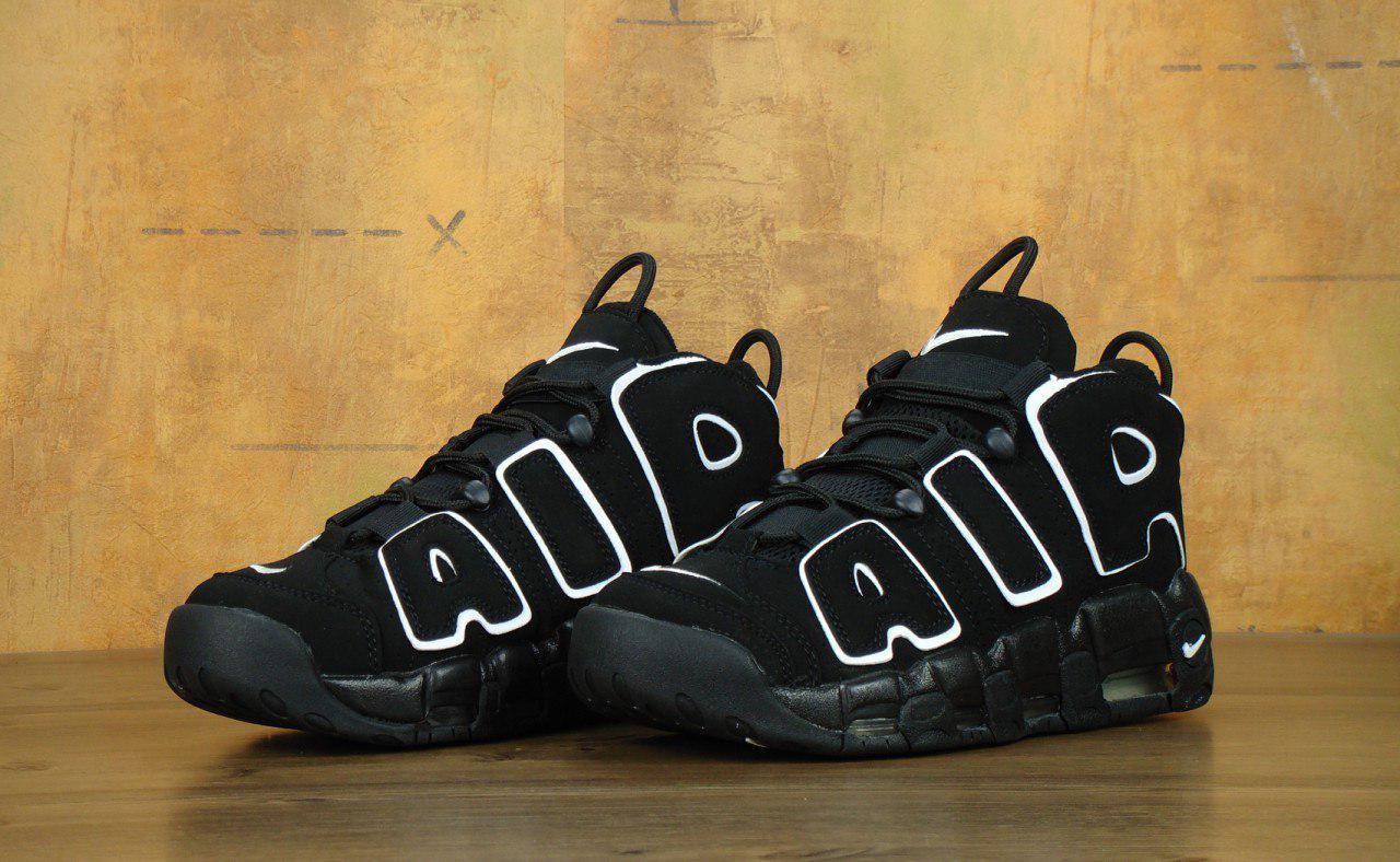 Женские кроссовки в стиле Nike Air More Uptempo (36, 37, 38, 40 размеры)