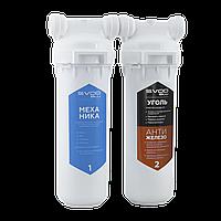 """Фільтр """"SVOD-BLU"""" для водопровідної води з підвищеним вмістом заліза 2-MC/F, фото 1"""