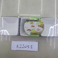 Соусниці фарфор 3шт/наб