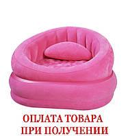 Надувное кресло крісло Intex 68563, розовое