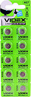 Батарейка VIDEX AG7 /LR926/G7/LR57/195/GP95A/395/SR927W 10/100шт, фото 1