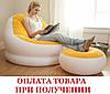 Надувное велюровое кресло крісло с пуфом Intex 68572, фото 2