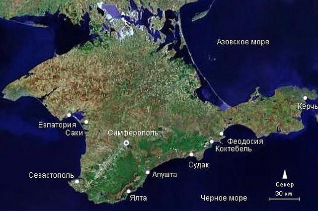 Доставка в Крым!