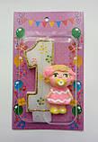 Свічка на 1 рік в торт для хлопчика з мишком 11*7, фото 3