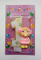 Свечка на 1 годик в торт для девочки 11*7