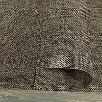 Рогожка из полиэстера для цветов 189193-5 (70*50 см) 10 листов