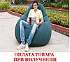 Надувное флокированное кресло крісло Intex 68583, зеленое, фото 2