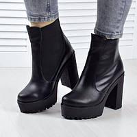 Модные ботинки из натуральной кожи