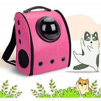 Сумка для переноски домашних животных розово-красный