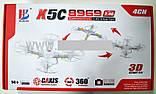 Квадрокоптер Haoboss Drone X5C 8969 2.4G, дрон, фото 5