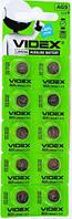Батарейка VIDEX AG9 /LR936/G9/LR45/194/GP94A/394/SR936W 10/100шт