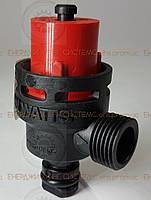 ПРЕДОХРАНИТЕЛЬНЫЙ КЛАПАН (клапан безопасности / Клапан аварийный) WATTS 3/8 ARISTON EGIS CLAS