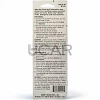 Abro EC-510 Epoxy Clear 4-минутный эпоксидный клей для пластика, 14,2 г