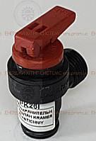 ПРЕДОХРАНИТЕЛЬНЫЙ КЛАПАН (клапан безопасности / Клапан аварийный) KRAMER Ferolli, Ariston, Beretta  пластиковый, 20 мм
