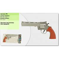 Пистолет игрушечный под пистоны F4