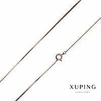 Цепочка Xuping, плетение Змейка квадрат L-50см s-1мм цвет золото