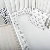 """Бампер """"Хитрая лисичка"""", подушка для кормления и для беременных,защита в кроватку, позиционер"""