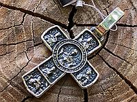 Серебряный крестик 925 пробы. 12 грамм . Двухсторонний
