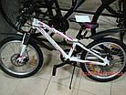 Детский велосипед Crosser Bright 20 дюймов белый, фото 2