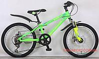 Детский велосипед Crosser Bright 20 дюймов салатовый