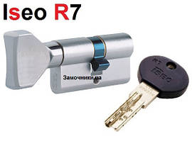 Цилиндр Iseo R7 65мм.(30х35) хром с поворотником