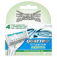 Сменные лезвия   Wilkinson Sword (Schick) Quattro Titanium Sensitive. 4 шт