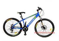 Подростковый велосипед Crosser Fox 24 дюйма синий
