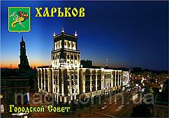 Магниты на холодильник. Город Харьков 39