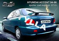 СПОЙЛЕР HYUNDAI ACCENT HTB (1994-1998)